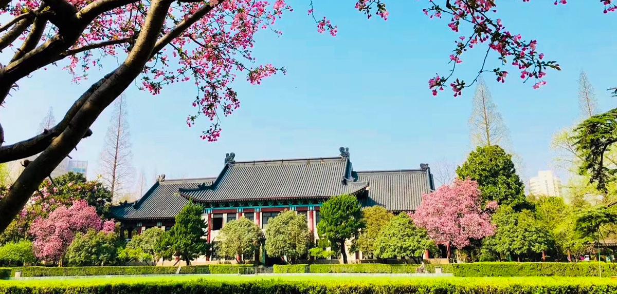 南京师范大学2021年硕士研究生招生章程