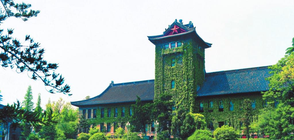 最全面的2021南京大学考研招生简章、2021南京大学研究生招生简章等信息, 下面是2021年南京大学硕士研究生招生简章,供大家参考。